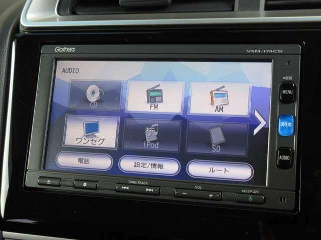 ナビゲーションはギャザズメモリーナビ(VXM-174CSi)を装着しております。AM、FM、CD、Bluetooth、ワンセグTVがご使用いただけます。初めて訪れた場所でも道に迷わず安心ですね!