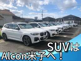 別途お写真や動画でのご案内も可能でございます。気になる箇所がございましたら、BMW 正規ディーラー(株)アルコン専用フリーダイヤルフリーダイヤル【0120-419-603】までお電話くださいませ!
