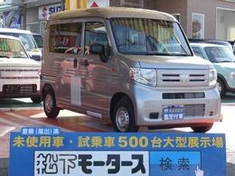 ホンダ N-VAN 660 G キーレス オートAC 届出済未使用車