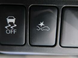 ◆【衝突軽減ブレーキ】人気の安全装備になります。万が一の時の事故の際などに活躍します。大事な命を乗せて走る車ですので大切な方の為にも必要な装備のひとつです。