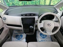 【良質なデイズ入庫致しました!!装備充実、安全性能搭載のおすすめのお車となっております♪】