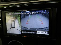 ◆【アラウンドビューカメラ】上から見下ろしたような視点で車の周囲を確認することができます☆縦列駐車や幅寄せ等でも活躍すること間違いなし!!