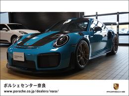 ポルシェ 911 GT2 RS PDK ヴァイザッハパッケージ
