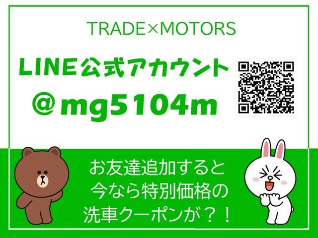 お問い合わせの際は、スムーズに対応させて頂く為に漢字でお名前・連絡先の記入をお願いします。通常、洗車価格より、約2,000円相当お安い…をGETのチャンス!?