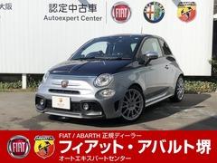 アバルト 695リヴァーレ の中古車 1.4 大阪府堺市西区 383.0万円