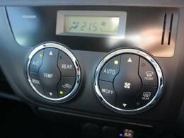 オートエアコンを装備。広い車内はいつも快適な状態でお出かけ出来ます。