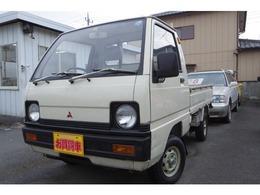 三菱 ミニキャブトラック ベースグレード マニュアル4速 車検令和4年10月