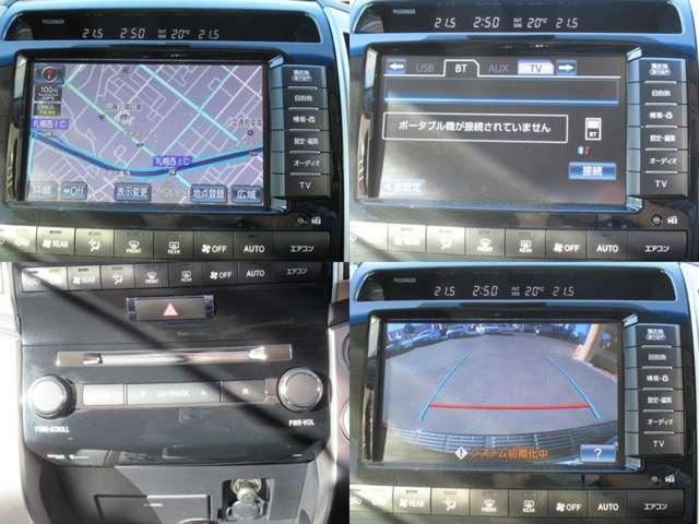 ■純正HDDナビゲーション■♪もちろんCD録音機能付きで使い勝手が良いです♪♪