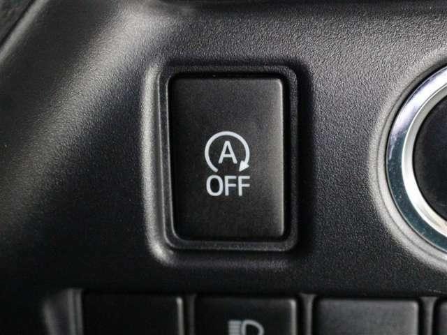 燃費向上に役立つアイドリングストップ機能付き!