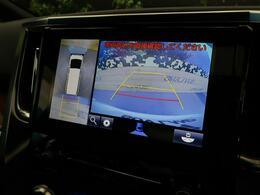 【アラウンドビューモニター】クルマを上空から見下ろしているかのように、直感的に周囲の状況を把握できます☆狭い場所での駐車でも周囲が映像で確認できます!