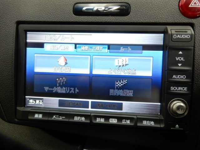 HDDナビ装備! ワンセグTV対応です。