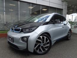 BMW i3 レンジエクステンダー 装備車 Suiteブラウン革ACCドラレコ禁煙認定中古車