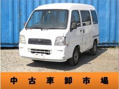 スバル サンバー の中古車 660 VC トランスポーターII 千葉県白井市 1.0万円