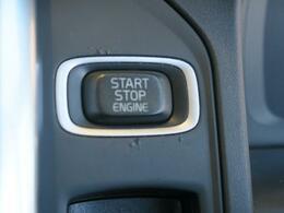 ●キーレスドライブ:鍵を持っているだけで、ドアロック解除からエンジンスタートが可能です。デザインもスタイリッシュで身に着けているだけでもかっこいいですね。