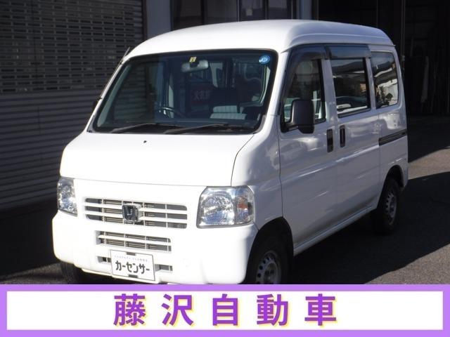 ★藤沢自動車と申します★