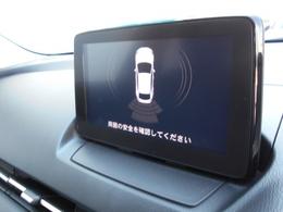リアのパーキングセンサーが装備されています!シフトをバックに入れればマツダコネクトの画面に作動モニターが映し出されます!音だけではなくビジュアルでも状況確認ができるので便利です!