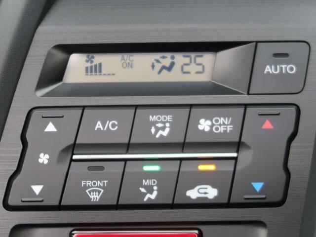 寒い冬も暑い夏でも全席に快適な空調を届ける【フルオートエアコン】装備です☆