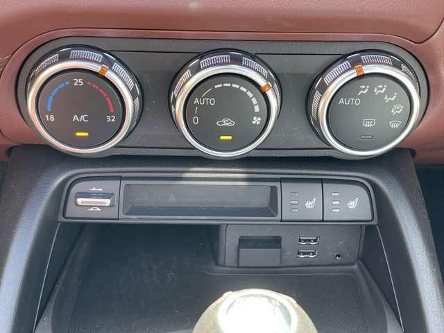 ★前席シートヒーター♪寒い季節には大変ありがたい装備です♪季節によっては、シートヒーターのみで暖房が必要ではないぐらいです♪