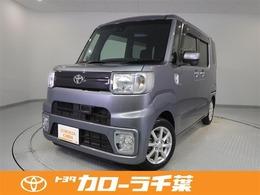 トヨタ ピクシスメガ 660 L SAII 両側電動ドア ETC スマートキ 1オーナ