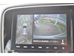 後退時に丸チアラウンドカメラの映像を8インチの大画面に表示。