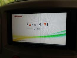 ◆【社外メモリナビ】使いやすいナビで目的地までしっかり案内してくれます。CD/DVDの再生もでき、お車の運転がさらに楽しくなりますね!!