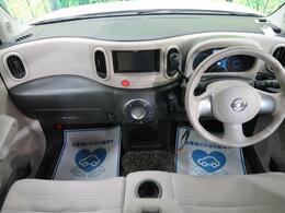 【良質なキューブ入庫致しました!!内外装の状態もよく初めてのお車にもおすすめです!】