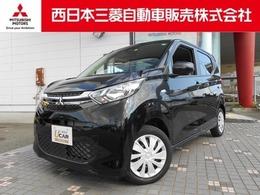 三菱 eKワゴン 660 G バックカメラ・フルセグTV・CD・ナビ搭載車