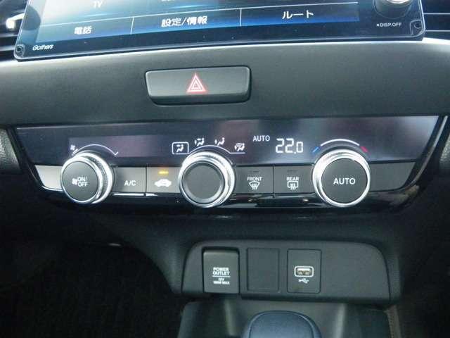 オートエアコンを装備しておりますので、車内温度をいつも快適にしてくれます。