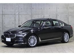 BMW 7シリーズ 750i アイボリーレザー レーザーライト プラスP