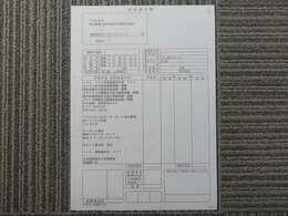 【取扱説明書、保証書、スペアキーあり、整備点検記録簿12枚】