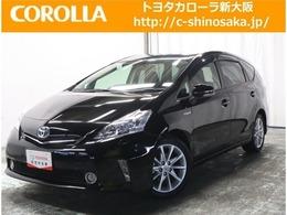 トヨタ プリウスα 1.8 G ツーリングセレクション トヨタ認定中古車