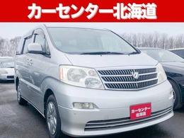 トヨタ アルファード 2.4 G AX Lエディション 4WD 1年保証 事故修復歴無 寒冷地
