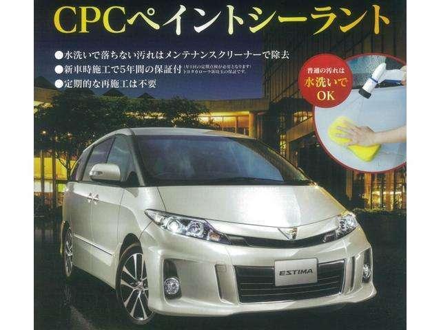 CPCペイントシーラントです。耐候性に優れたフッ素化合物で車の輝きを守ります。