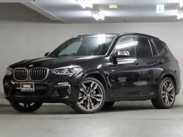 BMW X3 M40d ディーゼルターボ 4WD サンルーフヘッドアップディスプレイ