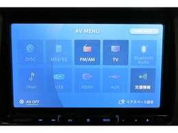 総額表示販売★8インチカロッツェリアメモリーナビになります。地デジフルセグ(フルHD)、8倍速CD録音機能、Bluetooth機能付き。スマートフォンのように操作をすることが出来ます。