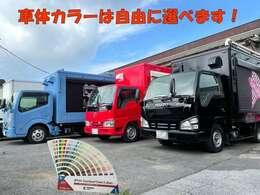 事業運用、ブランドイメージに合わせて車体の色をお好きな色にカスタマイズいたします。