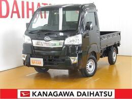 ダイハツ ハイゼットトラック 660 エクストラ SAIIIt 3方開 4WD -サポカー対象車- スマアシ フォグラン