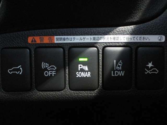 右から⇒衝突被害軽減ブレーキ&誤発進抑制機能 車線逸脱警報システム パーキングセンサー(前後)車両接近通報装置 電動テールゲート