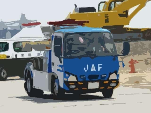 Aプラン画像:ロードサービス加入にはカートラブル以外にもお得なサービスが盛りだくさんです☆