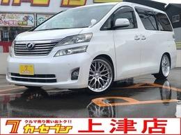 トヨタ ヴェルファイア 2.4 X 純正HDDナビ/社外アルミ/買取車