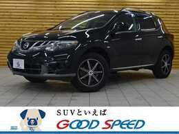 日産 ムラーノ 2.5 250XV HDDナビ 黒革 サンルーフ シートH