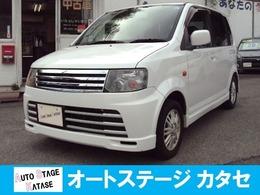 日産 オッティ 660 ライダー 4WD ナビTV付 キセノンヘッドライト