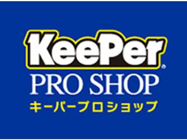 Aプラン画像:当社はKeeperプロショップ認定店です。リピートしてくださる、お客様が続出しております、クリスタルキーパーを施工致します。お気軽にご相談下さい。