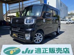 トヨタ ピクシスメガ 660 L SAII 両側パワースライドドア ETC フルセグTV