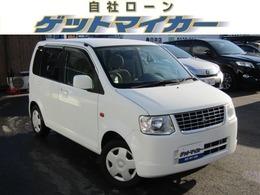 三菱 eKワゴン 660 M 自社 ローン 愛知 ハロゲン