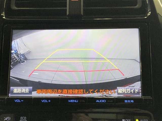 バックカメラ付きだから後方をナビ画面で確認できます。駐車などが苦手な方でも安心のアイテムです。