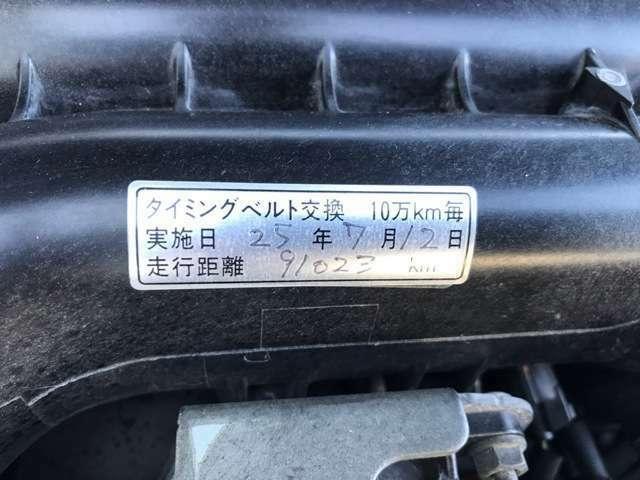 どんな車でも下取り致します!下取り保証3万円