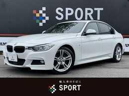 BMW 3シリーズ 320i Mスポーツ 純ナビ Bカメ TV 衝突軽減 スマートキ