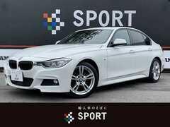 BMW 3シリーズ の中古車 320i Mスポーツ 愛知県尾張旭市 169.8万円