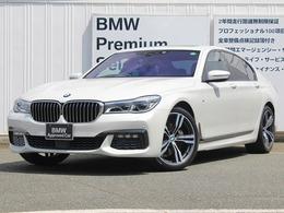 BMW 7シリーズ 740i Mスポーツ ワンオーナー 禁煙車